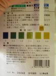 AV-jikken-mae10-07.jpg
