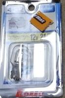 ブレーキランプ14-01-25.jpg