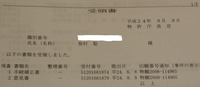 denshi-shutugann12-08.JPG