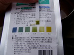 jusi-maeshori-yusen10-07.jpg
